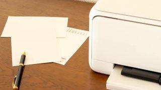 はがきをプリンターで印刷する場合に確認しておくこと。